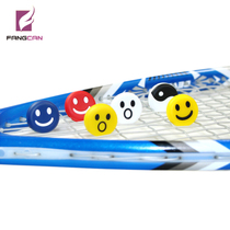 Shock absorber tennis Pat Wall Racket Universal cartoon expression shock-proof muffler silicone rubber shock absorber non-toxic new products