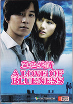 (Original genuine)learn Chinese blue love 1dvd pan Yueming yuan Quan