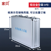 Home Bay 789 aluminum alloy empty box can be customized water quality testing demonstration tools water purifier accessories instrument box