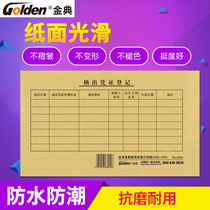 Gold code invoice version certificate cover accounting Accounting Certificate seal Kraft specifications 245X145