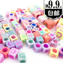 Square letters handmade beaded elastic hair rope convergence material headdress DIY jewelry accessories accessories accessories