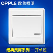 Op lighting a single control power switch button socket panel Wall home package tap small switch G