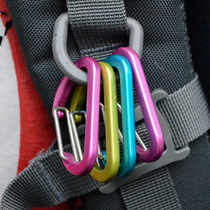 Outdoor mountaineering buckle D-Type 4cm flat fast hanging lock buckle multi-function mini flat small hanging buckle three colors