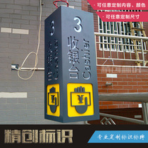High-end cashier light box indicator sign Lianhua Metro supermarket guide sign special offer Custom