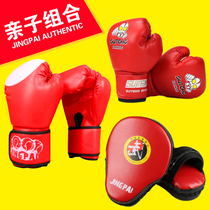 Competing boxing gloves parent-child combination set childrens boxing gloves adult hand target kicking Target Target Boxing Fitness Men and women