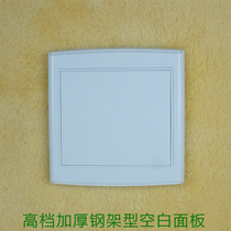 86 type blank panel white white box cover white cover thick double white cover