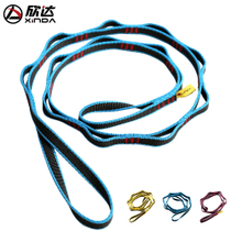 Xinda outdoor mountaineering climbing Ju rope aerial yoga safety Sling rope rappelling wear-resistant sling ring equipment ring