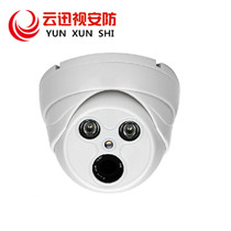 1200 line HD surveillance camera Night Vision wide angle dome home Channel camera monitor
