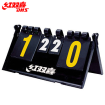 Red Double Happiness scoreboard table tennis game entertainment flip score f504