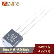 In-line transistor 2N2222 MPS2222A NPN type low power transistor TO-92 (50 only)