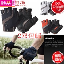 TREK club brother Trek bike half-finger riding gloves men and women mountain bike riding shock absorption non-slip