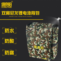 Storage battery lithium battery backpack 50AH100AH battery pack backpack thick waterproof inverter head with