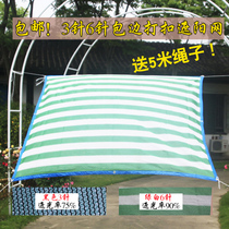 Fun plant gardening shade net wrapping buckle encryption insulation 3-pin 6-pin sunscreen Net Shed send rope g112