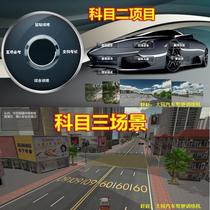 Friends of the faithful riders new version 4 2 4 driving simulator learning car software simulation driving training machine easy driving ink