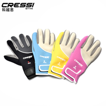 Italy CRESSI tropical wear-resistant diving gloves snorkeling deep dive 2mm multicolor optional