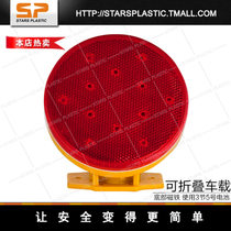STARS PLASTIC ST-121 LED FLASH WARNING LIGHT VEHICLE SAFETY WARNING LIGHT LIGHT CONTROL.