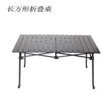 Outdoor casual folding tables and Chairs picnic table aluminum alloy Exhibition table portable stall advertising Table Beach table