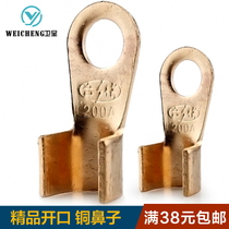 Copper nose opening nose copper nose copper terminal wire ear wire copper connector wire nose