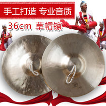 Xuan Crane musical instrument gongs and drums cymbals copper cymbals cymbals 36 cm straw hat cymbals instrument cymbals ring copper material
