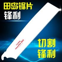 Tajima GNB265 GNB300 woodworking saw blade sharp saw bamboo saw Wood saw blade saw blade