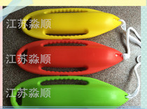 American Sea Soul Life-Saving Buoy Life-Saving Torpedo Floating Floating Floating And Farts Tank Swimming Equipment