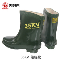 35KV High Voltage insulated boots long cylinder electrician boots electrician rain boots electrician shoe electrician rubber shoes safety Guarantee