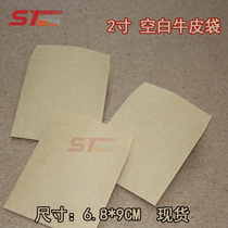 Paper bag 100 photo bags spot blank no word kraft paper sample bag sample bag