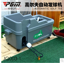 Indoor golf automatic tee machine driving range golf equipment golf supplies
