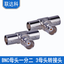 BNC three-way head Q9 three female head monitoring adapter video signal distribution head monitoring three-way one in two
