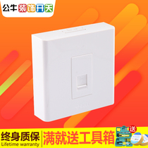 Bull surface mounted wall switch socket single port one telephone line socket socket panel single port bright line weak