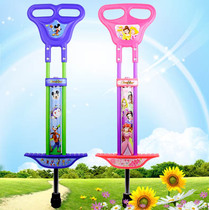 Xuan Ling Child doll jump double-pole bounce spring bounce rod jump rod single pole jump jumper jump stick