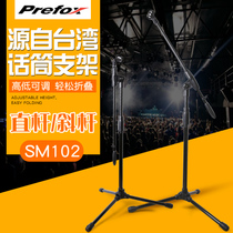 Prefox stage microphone stand microphone stand stand wired wireless double head lifting floor stand sm102