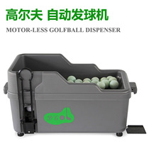 New indoor golf serve machine semi-automatic tee driving field golf equipment