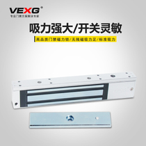 Vexg 270kg Magnetic lock outdoor electromagnetic lock waterproof magnetic lock wood iron door access suction lock
