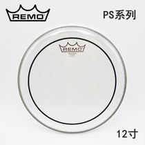 REMO 12-inch US-made Rui Union PS-0312-00 thick double-layer oil through the drum skin against the surface of the drum skin epithelium