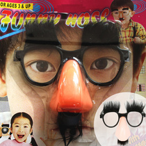 cosplay glasses Halloween funny funny tricky whole Japanese glasses mustache glasses props