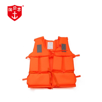 Adult childrens life jacket drift foam fishing clothes swimming life jacket vest