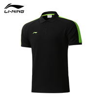 Li Ning short-sleeved sports POLO shirt mens summer new training breathable short-sleeved T-shirt LOGO lapel