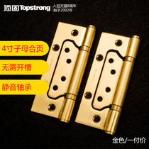 Top solid wooden door stainless steel hinge door 4-inch mother hinge bearing mute a pair of two price