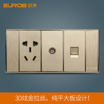 Oupen wall Switch Socket panel S7 dazzling gold drawing 118 three-bit five-hole TV computer socket