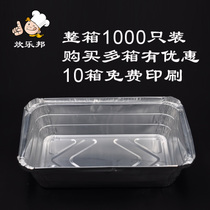 1000 loaded cooking Le Bon barbecue tin tray rectangular aluminum foil lunch box disposable lid thickened takeout box