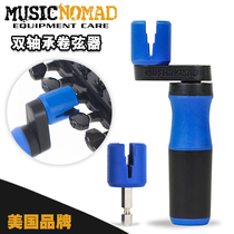 MusicNomad double bearing guitar volume string instrument Winders bass volume string instrument guitar chord changer