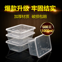 Trumpet flower disposable lunch box 1000ML plastic transparent square box take-away packing box snack box fresh packing Bowl
