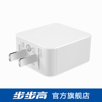 Step High Tutor Machine General power adapter