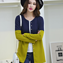 200 pounds large size women fat MM spring and autumn knit cardigan 2019 new tide fat sister thin coat in the long section