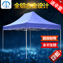 Aluminum advertising tent folding tent shade rain shed Night Market outdoor activities stall promotion tent