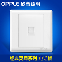 Op lighting telephone socket panel 86 type White fixed telephone line socket interface Jack G