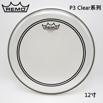 Mei production REMO Rui Meng Powerstroke3 P3-0312-C2 thick double oil transparent face drum skin 12 inch