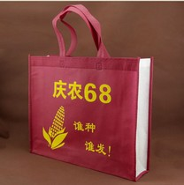 Non-woven bag expedited custom shopping bag advertising bag environmental protection bag Custom folding Shangkoub bag custom-made