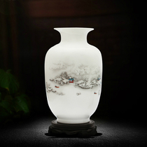 Jingdezhen ceramic small vase home decoration ornaments arrangement flower dry flower Chinese living room TV cabinet crafts